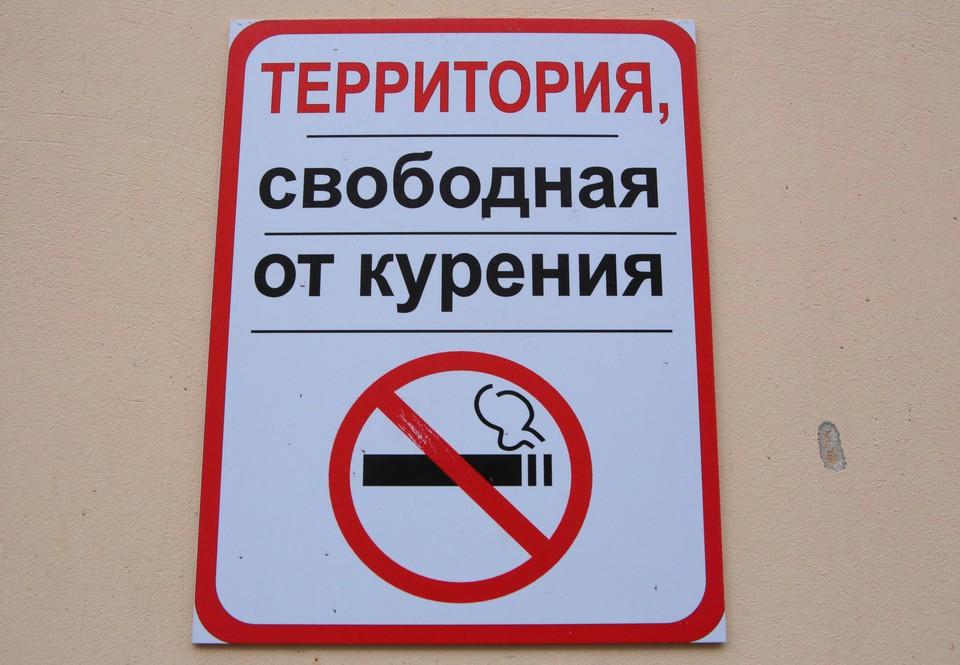 Сколько в России курящих, рассказали в Минздраве.