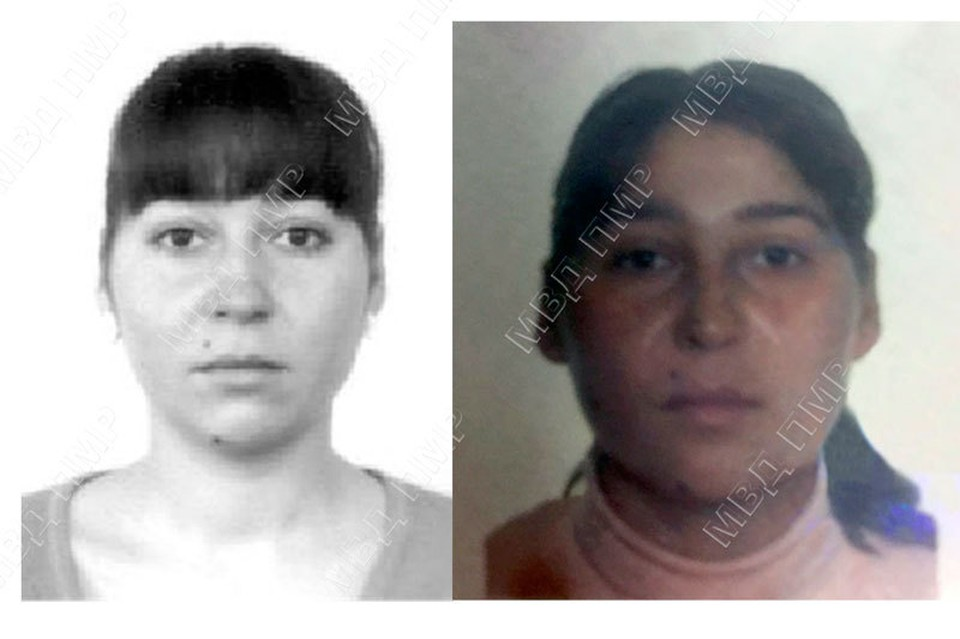 Оксана Кобзарь пропала 16 ноября (Фото: МВД Приднестровья).