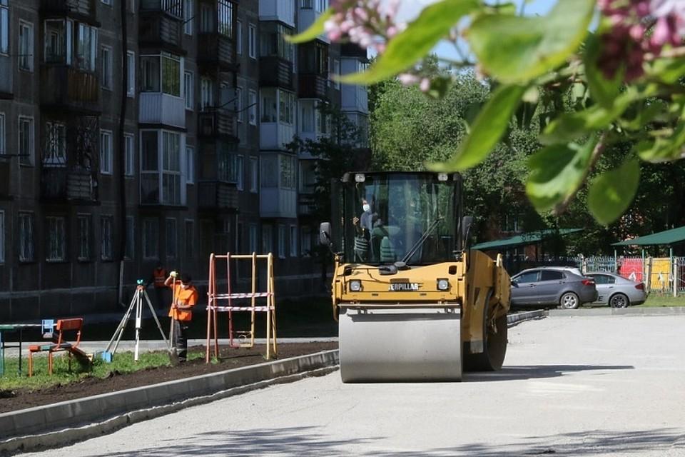 Составлен список дворов для ремонта в Кемерове в 2021 году. Фото: администрация города Кемерово