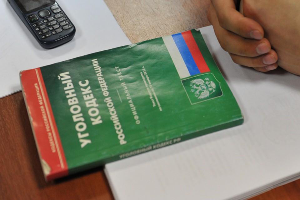 В Брянске осудили бывшего сотрудника российской «оборонки» Юрия Ещенко. Россиянина уличили в госизмене.