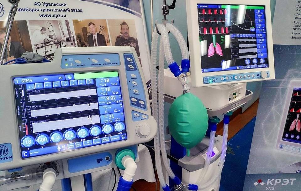Медицинское оборудование было успешно введено в эксплуатацию.