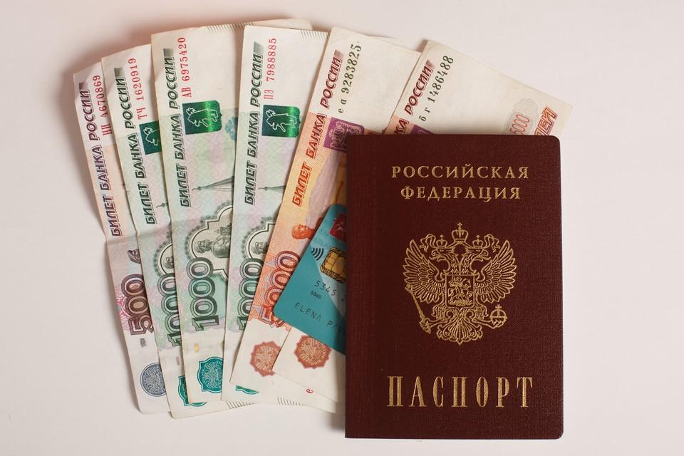 Аферисты уверяли, что кто-то воспользовался паспортными данными девушки.
