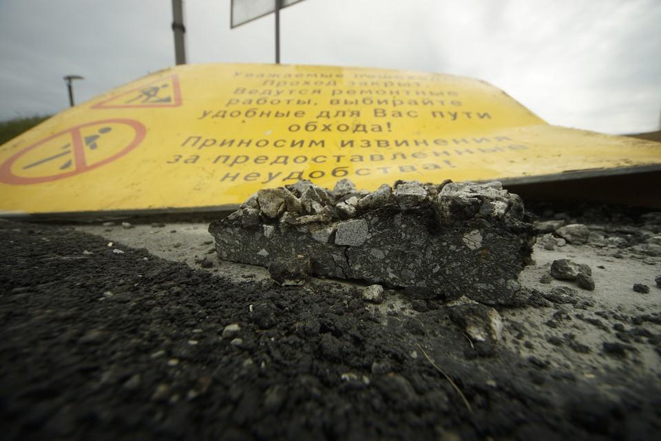 В Челябинске продолжают ремонтировать тротуары