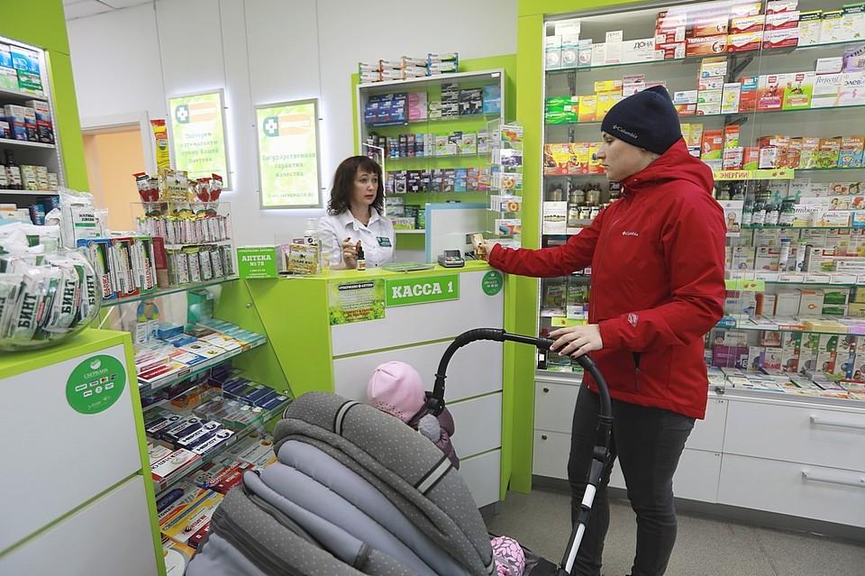 В аптеки начали поступать противовирусные препараты