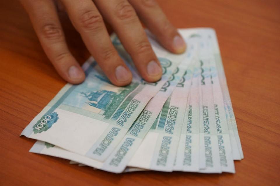 13,4% жителей Ярославской области получают менее 15 тысяч рублей в месяц