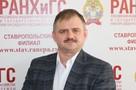 Доцент Ставропольского филиала РАНХиГС рассказал о «масочном режиме»