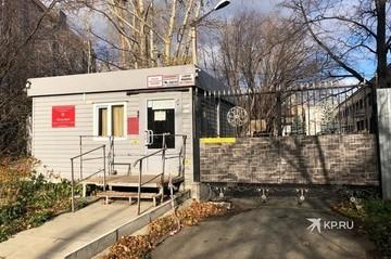 СКР завел уголовное дело из-за принудительной стерилизации женщин в «Уктусском пансионате»
