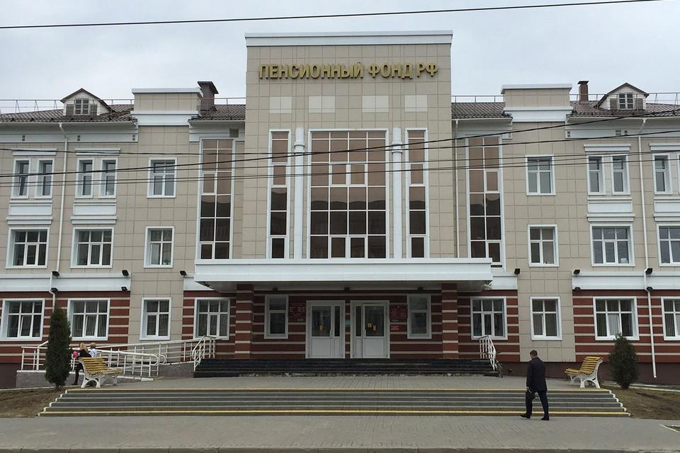 Пенсионный фонд РФ могут упразднить, а пенсии граждане будут получать напрямую.