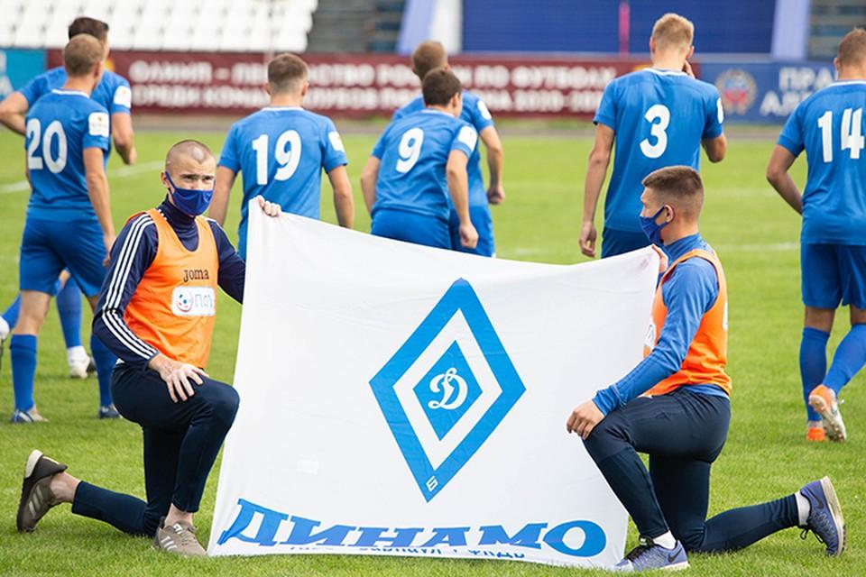 Игроков и тренера барнаульского «Динамо» заподозрили в ставках