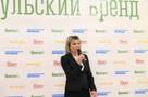 Ольга Слюсарева наградила победителей премии «Тульский бренд–2020»