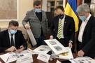 Трезубца им мало:На Украине нарисовали новый герб - с тевтонским крестом и имперской короной
