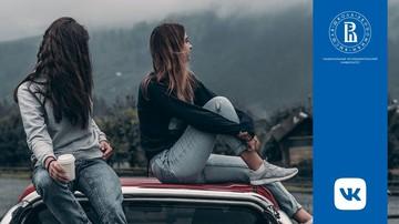 ВКонтакте и ВШЭ исследовали поколение Z: что публикуют и как контролируют образ в социальных сетях