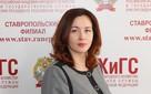 Ставропольский филиал РАНХиГС о формате обучения во втором полугодии 2021 года или цифровизации образования