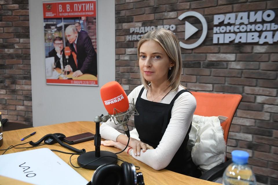 """Поклонская резко ответила на критику коллеги и предложила ему спеть с группой """"ВИА Гра"""""""
