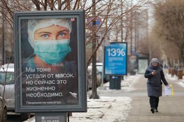 Новые случаи заражения коронавирусом в Красноярске и крае на 30 ноября 2020: заболели 393 человека, умерли 23