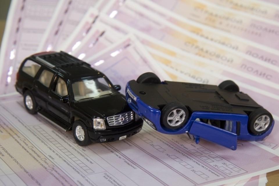 Какие ловушки устраивают страховые мошенники владельцам авто