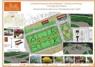 В 2021 в Астрахани благоустроят общественные пространства