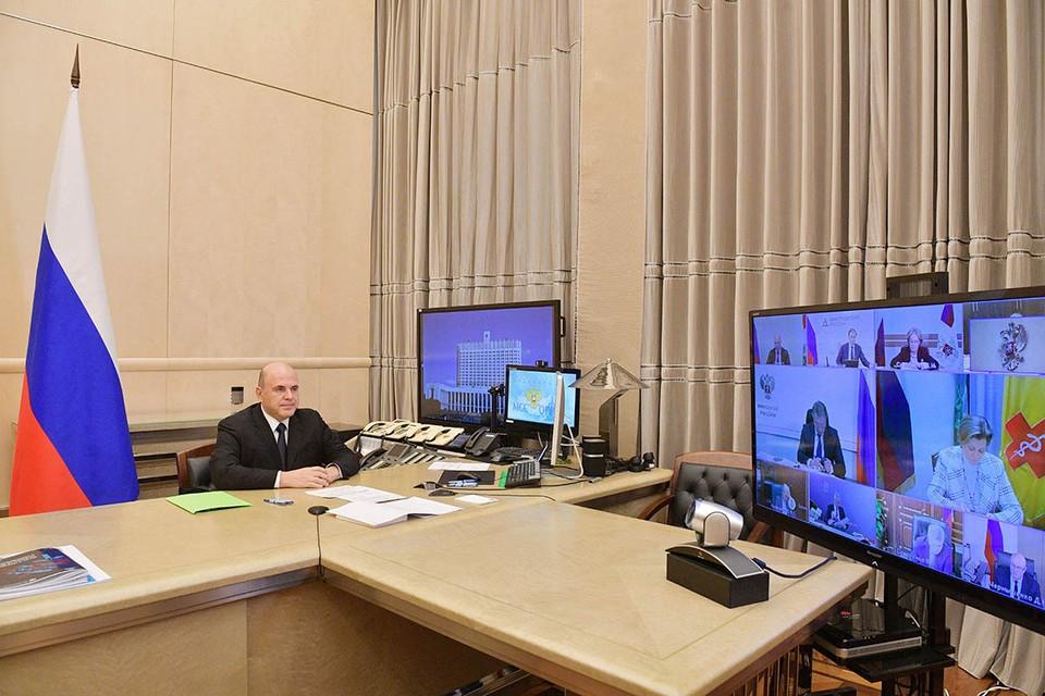 Премьер призвал ужесточить ограничения в регионах, где самая плохая ситуация с COVID-19. Фото: Александр Астафьев/POOL/ТАСС