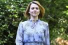 Не видела отца много месяцев: Юлия Скрипаль позвонила в Россию