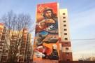 В Липецке появилось 30-метровое граффити с пожарными