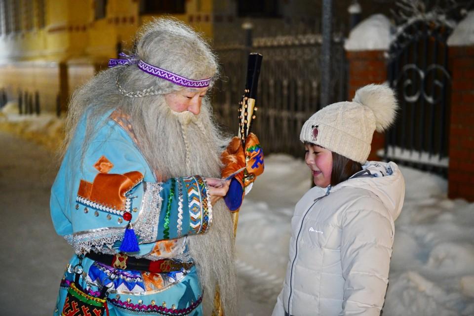 Арктический волшебник Ямал Ири запустил конкурс #ЯмалИриДарит