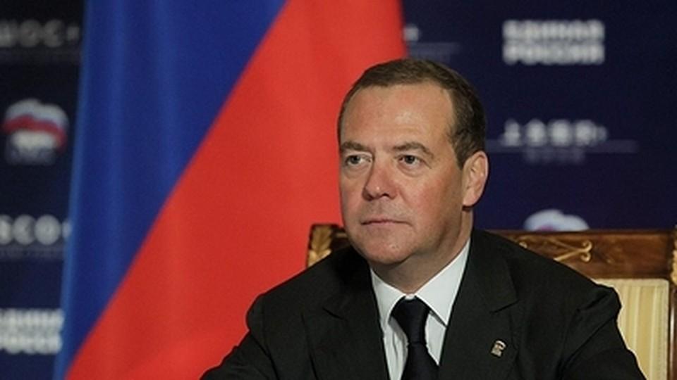 Медведев назвал число экстремистских материалов, удаленных в РФ в 2020 году