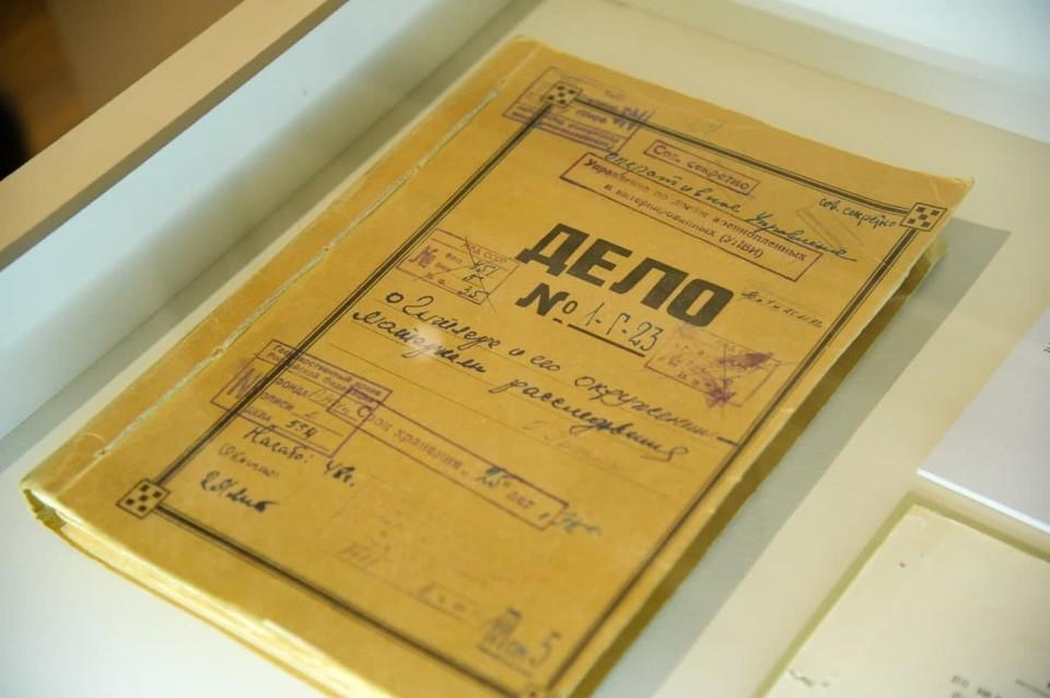 Фрагмент черепа и дело о смерти Гитлера показал Госархив