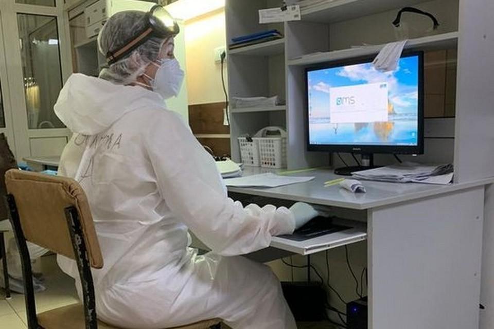 В Красноярске в БСМП обновили 175 компьютеров. Фото: пресс-служба БСМП