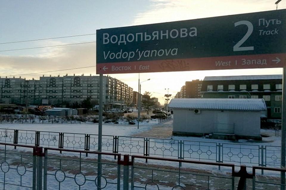 Фото: Сибирское ЛУ МВД России