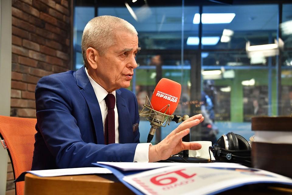 Известный врач-эпидемиолог, академик РАН в прямом эфире Радио «Комсомольская правда» призвал людей к здоровому образу жизни.
