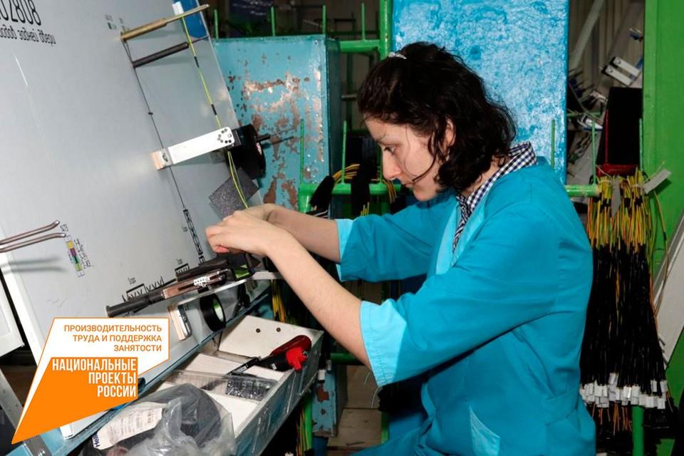 Сотрудникам теперь стало еще удобнее работать. Фото: Министерство промышленности и торговли Самарской области