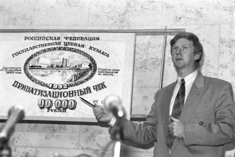 Ваучер Чубайса стал притчей во языцех. Ценную бумагу отдавали за бутылку водки. Фото: Валентин СОБОЛЕВ/ТАСС