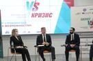 Как бизнесу выжить в пандемию, обсудили в Новосибирске