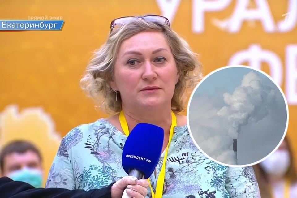 Журналист посчитала, что многие горожане ошибочно принимают туман за смог Фото: кадр из видео / Андрей АБРАМОВ