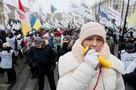 Записки киевлянки:  «Прорыв» в Россию с Украины стоит уже 800 долларов. И люди все равно едут!