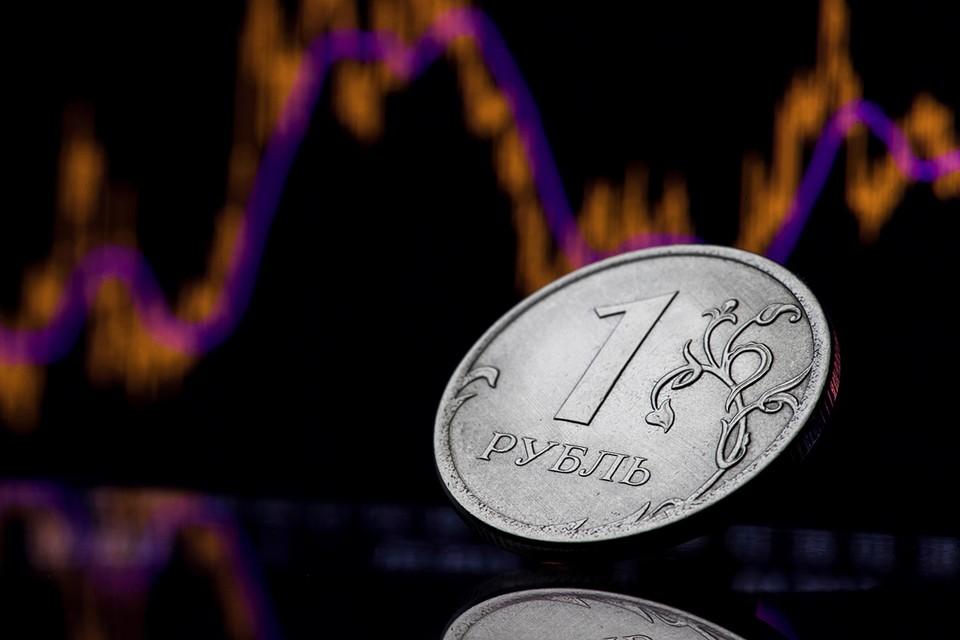 Дополнительным негативом для нашей валюты стала как обычно геополитика