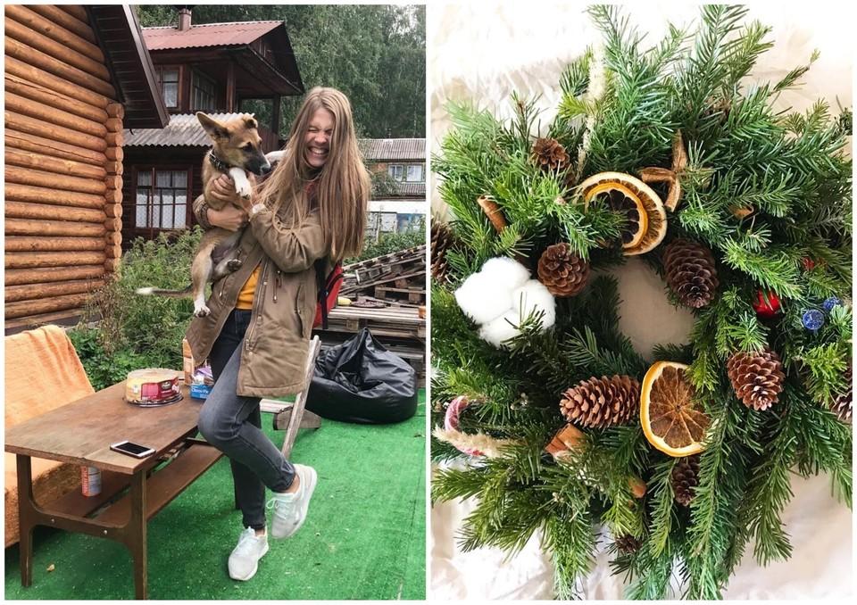 Юлия приютила две собаки и помогает приютам