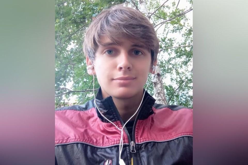 В Бердске пропал 21-летний парень. Фото: предоставлено «Лиза Алерт»