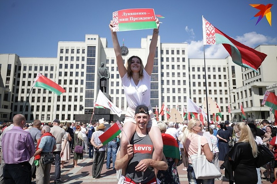 Митинг в поддержку Александра Лукашенко. Минск, площадь Независимости, 16 августа 2020 года.