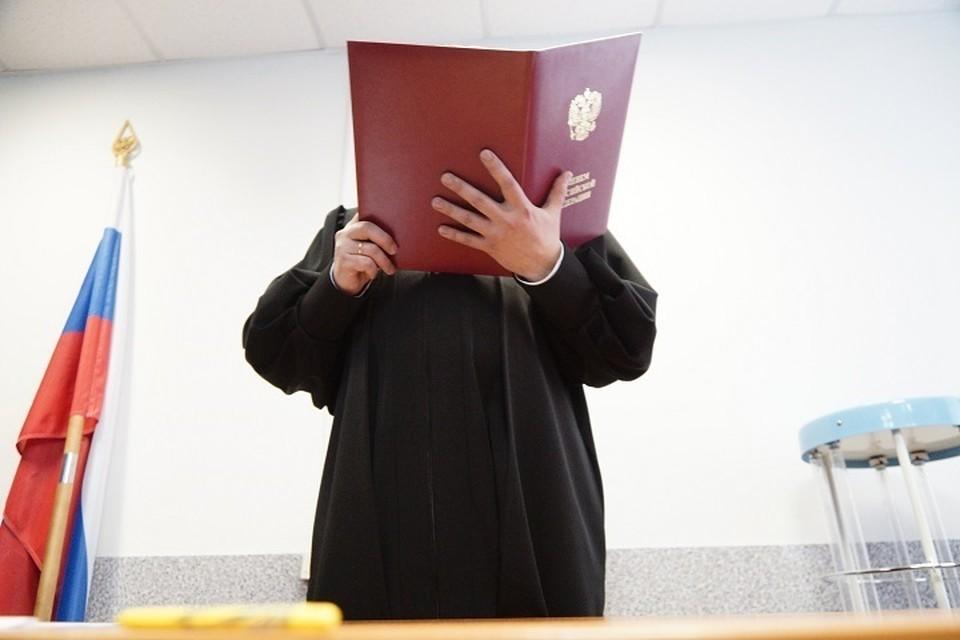 Против помощницы судьи проводилась служебная проверка