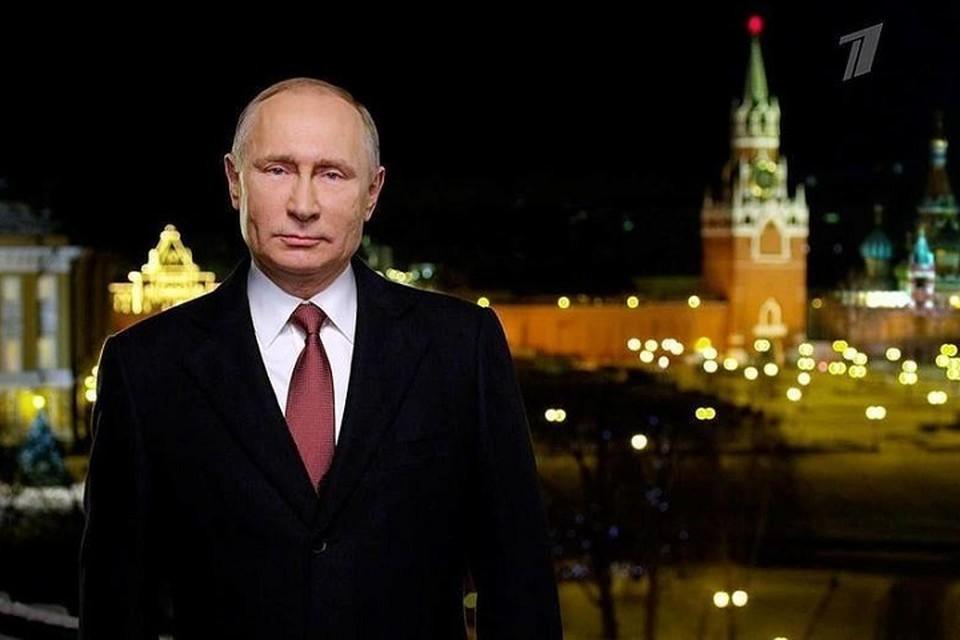 Путин поздравил россиян и пожелал, чтобы трудности 2020 года «поскорее канули в Лету». Фото: 1tv.ru.
