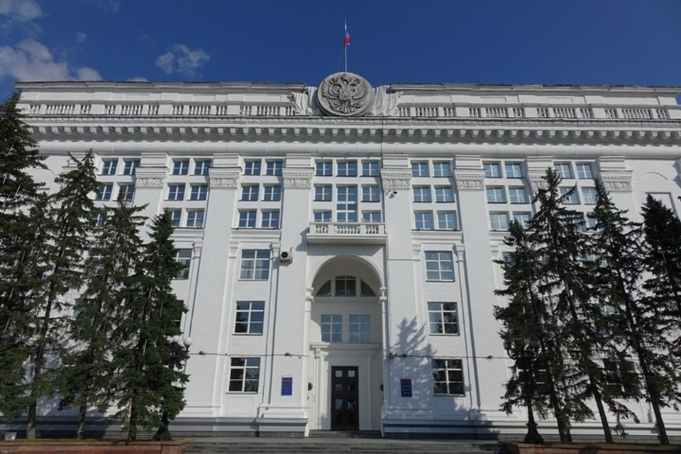 Новый паспорт региона утвердили власти Кузбасса