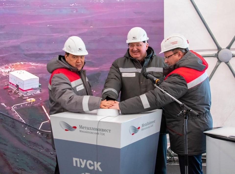 Значимая веха 2020 года - 60-летие добычи первой железной руды Михайловского месторождения КМА