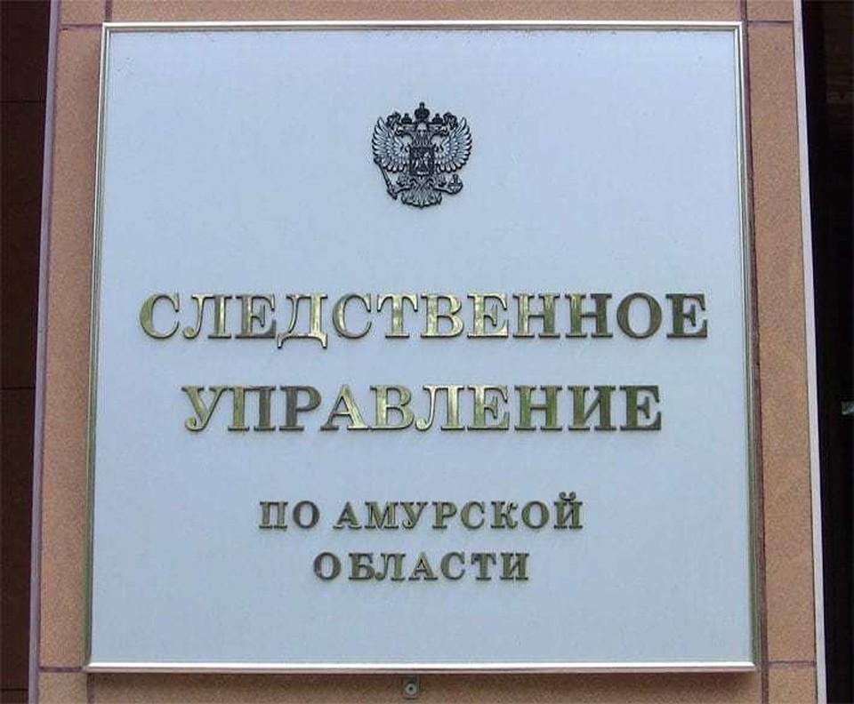 Тело пропавшей девушки нашли волонтеры Фото: следственное управление СК РФ по Амурской области