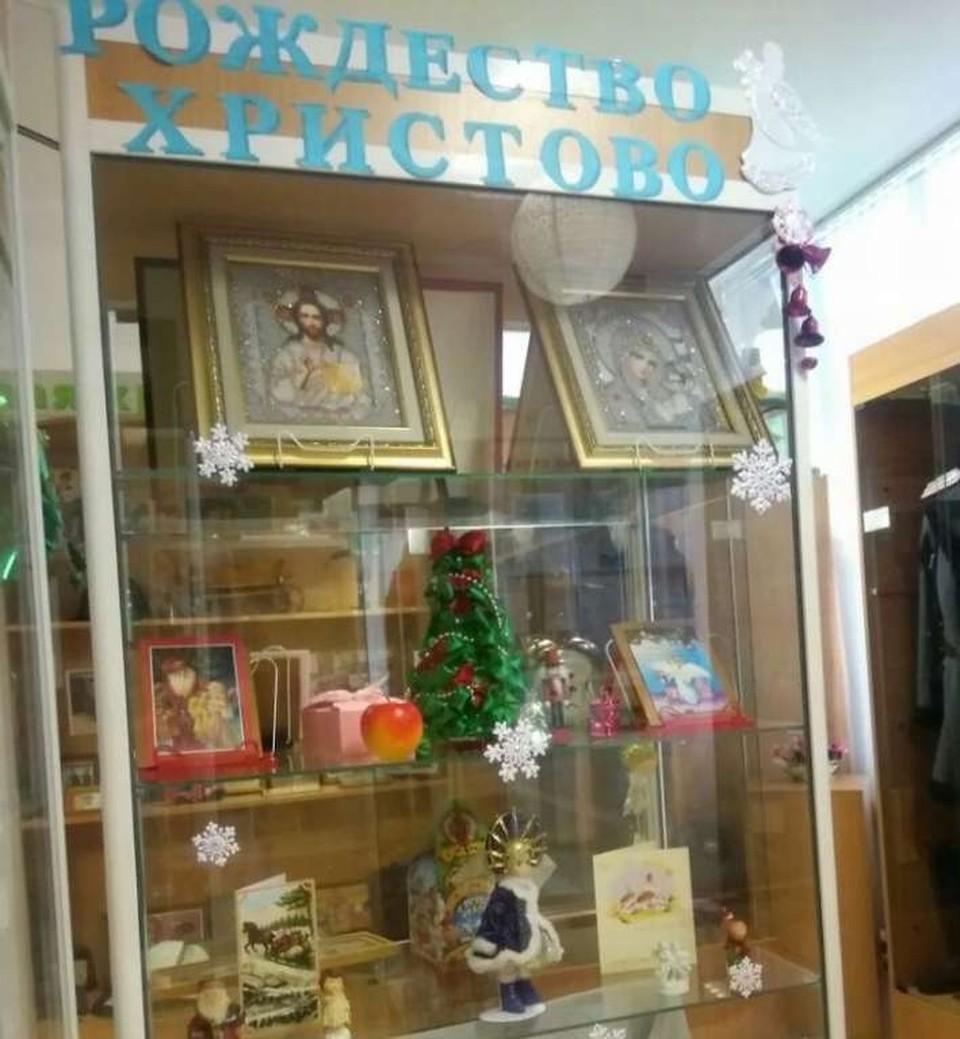 Музей Красненского района открывает выставку с загадочными экспонатами категории 6+. Фото пресс-службы администрации Красненского района