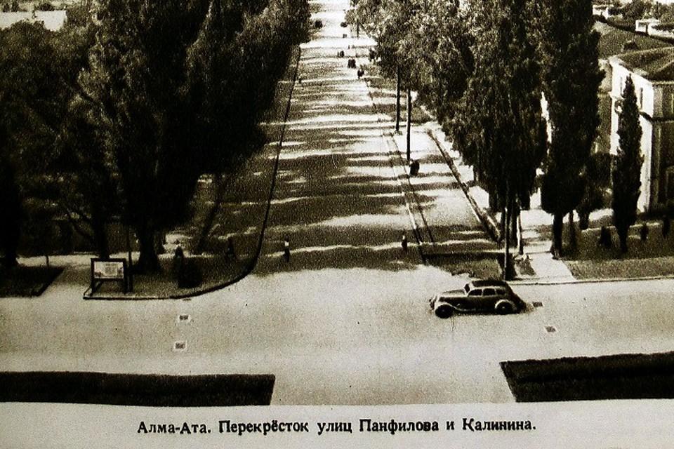 Центр Алма-Аты к началу 60-х.