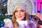 «Съедено столько, что стыдно сказать»: как российские звезды проводят праздники