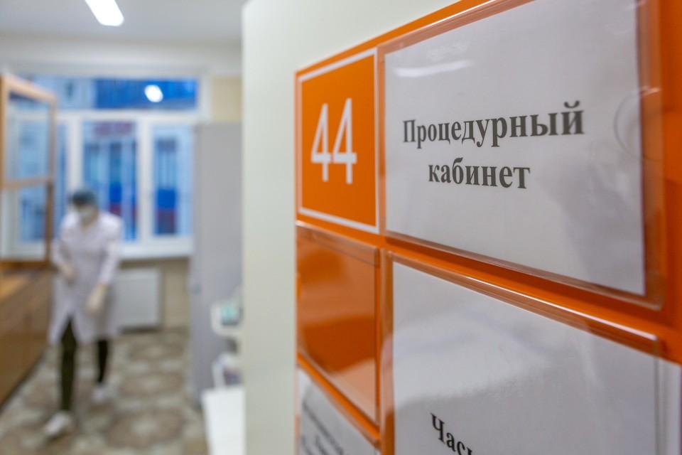 В Санкт-Петербурге продолжается вакцинирование населения от коронавируса.