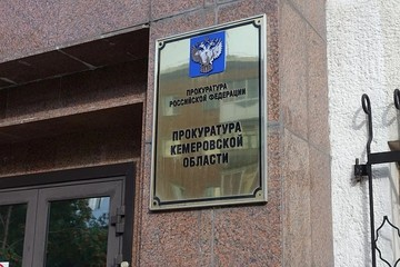 Прокуратура организовала проверку после задымления на шахте Кузбасса
