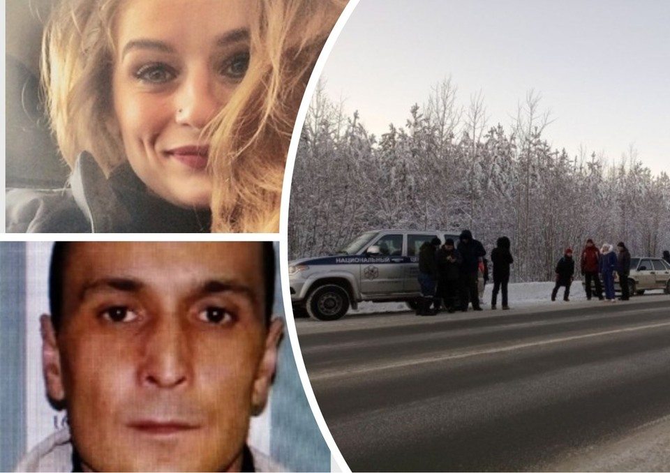 """Молодая женщина вместе со своим знакомым пропали 2 января, заблудившись в лесу. Фото: """"УхтаСпас"""", """"СПАС-Коми"""""""